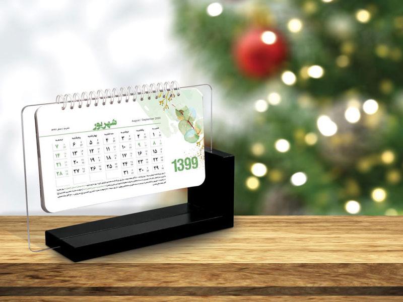 تقویم رومیزی 9912 | آوای عرشیا