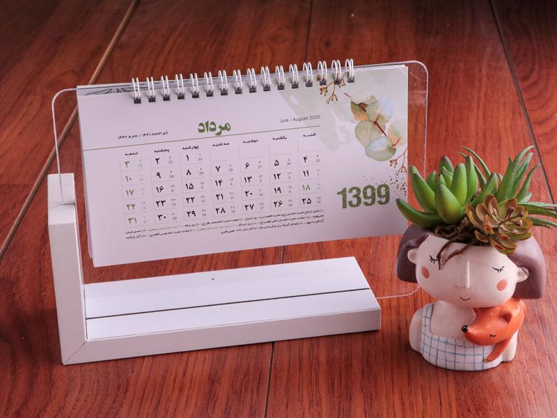 تقویم رومیزی لاکچری 1400 مدل 9918 مشکی