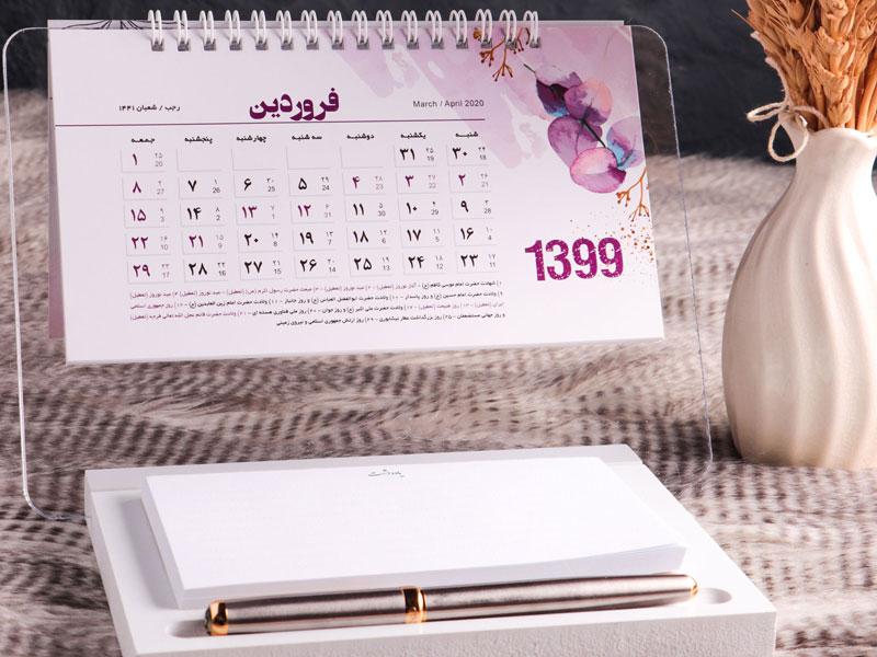 تقویم رومیزی لاکچری 1400 مدل 9916