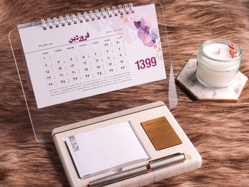 تقویم رومیزی 9917 | آوای عرشیا