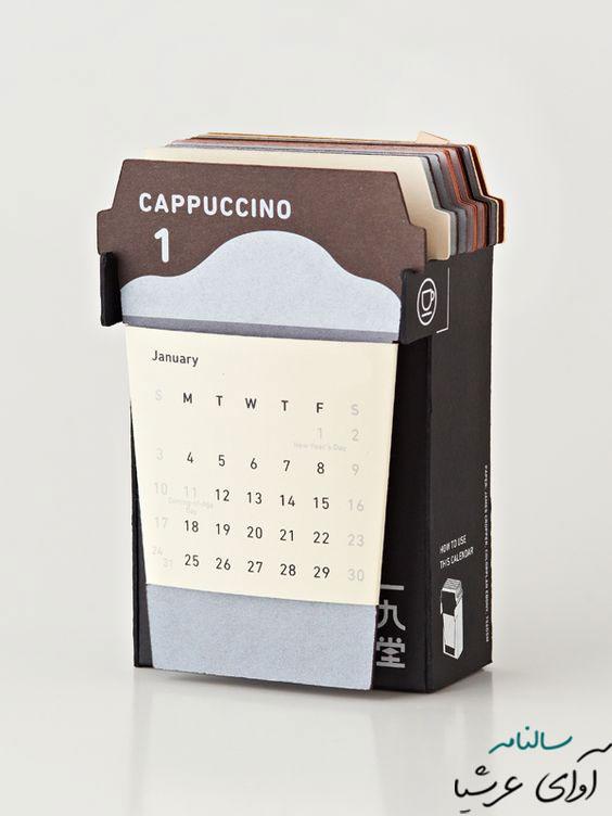 تقویم رومیزی خاص 1400
