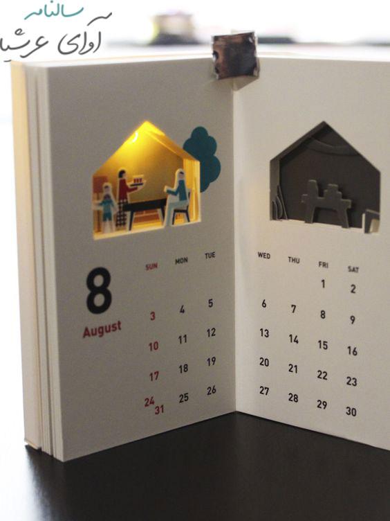 تقویم رومیزی لاکچری