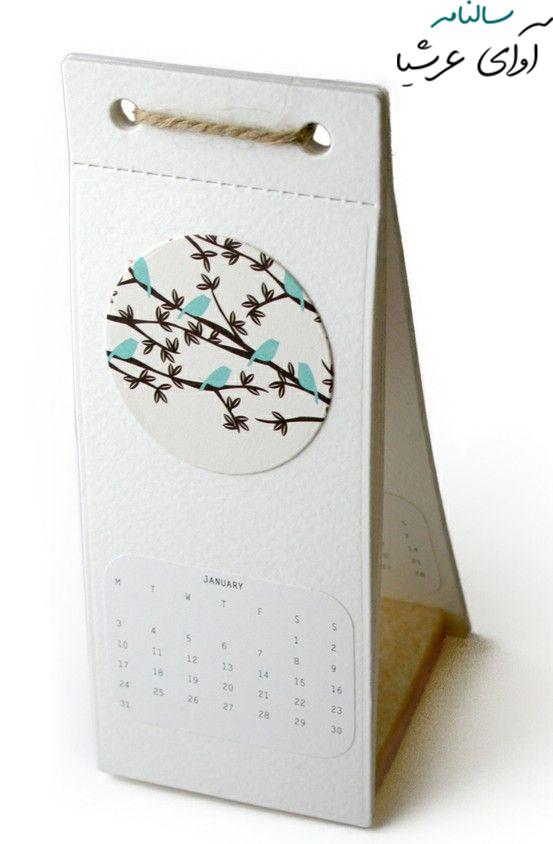 تقویم رومیزی لاکچری 1400