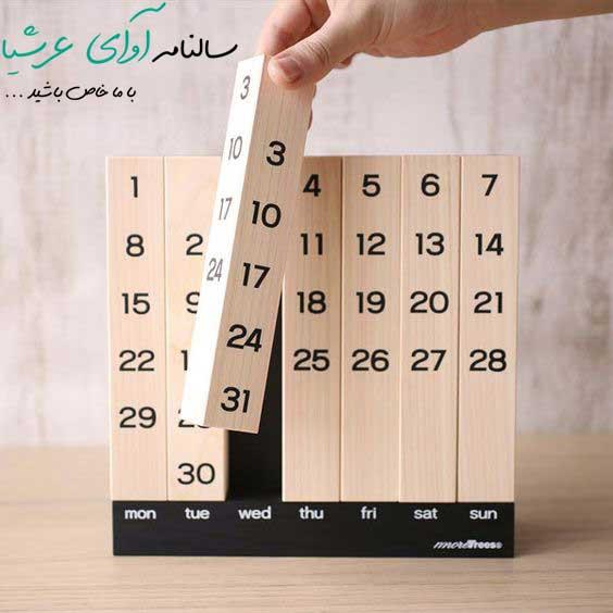 تقویم چوبی