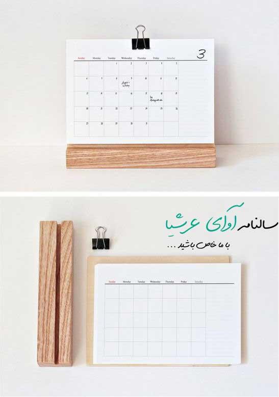خرید تقویم رومیزی چوبی