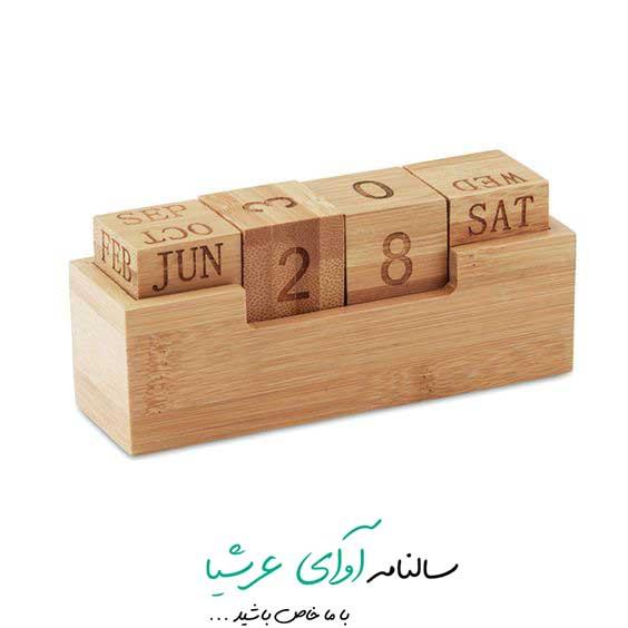 تقویم رومیزی چوبی ارزان