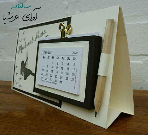 تقویم رومیزی یادداشت دار 1400