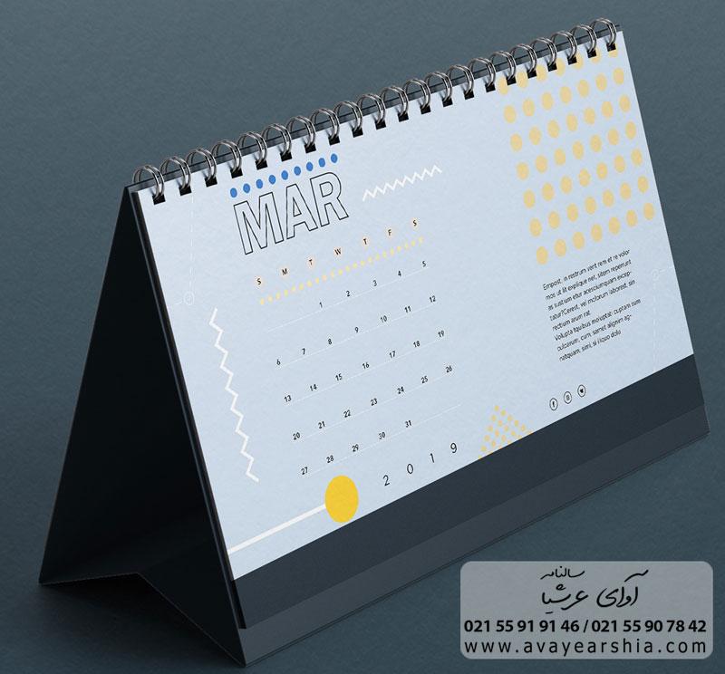 تقویم رومیزی تبلیغاتی 1400