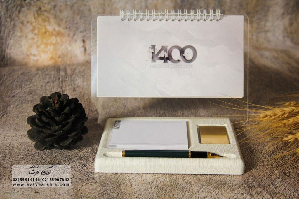 تقویم رومیزی جدید آوای عرشیا مدل لاکچری