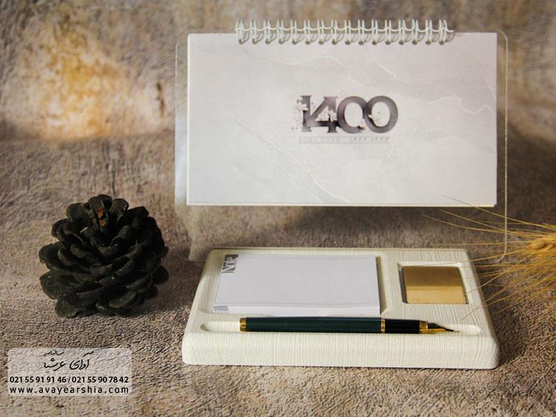 تقویم رومیزی یادداشت دار 1400 مدل لاکچری (افقی)