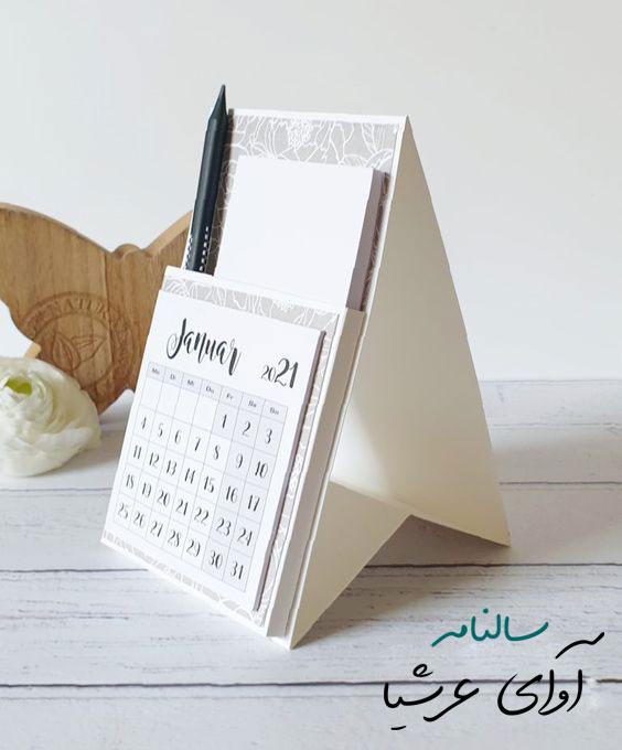 تقویم یادداشتی