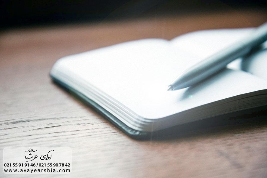 کاغذ سفید یکی از مرسوم ترین کاغذ های مورد استفاده در سالنامه است.