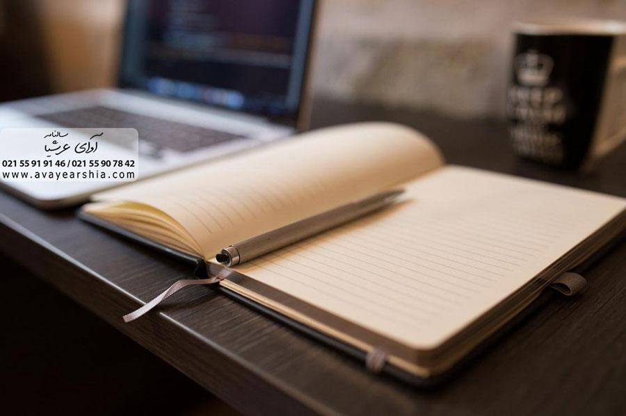 کاغذ تحریر کرمی، رایج ترین نوع کاغذ در سالنامه!