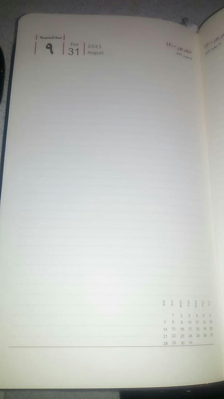 تصویر صفحات داخلی سررسید